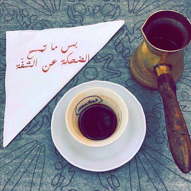 وتجي ع بالي و تحلي مزاجي المر..... ramramcoffee turkishcoffee ... (Beirut, Lebanon)