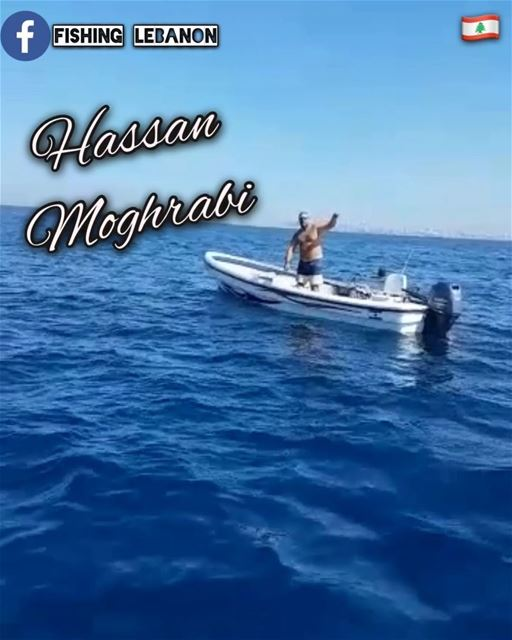 @wassimdab_and_3_others & @dj_toughguy @fishinglebanon - @instagramfishing... (Beirut, Lebanon)