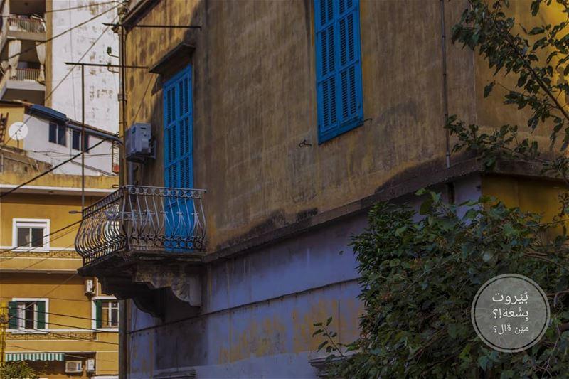 🇱🇧 Hidden GEMS. colors...... بيروت_مش_بشعة بيروت uglybeirut ... (Mar Mikhael-Armenia The Street)