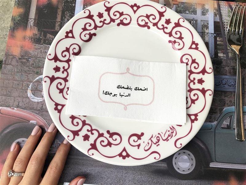 😀😀 lebanesefood instafood food foodporn foodie foods yummy ... (El Denye Hek الدنيا هيك)