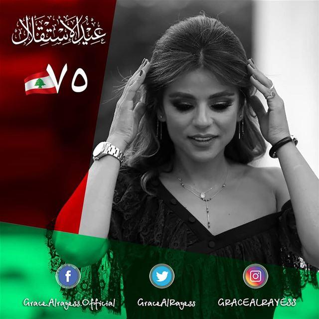 Happy independence day! independanceday lebanon🇱🇧 November22 عيد_ال