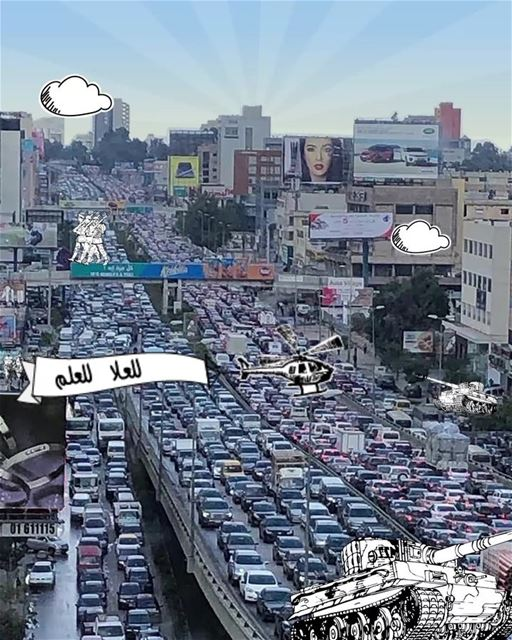 Independence Parade! @surfface ......... independence ... (Dora, Lebanon)