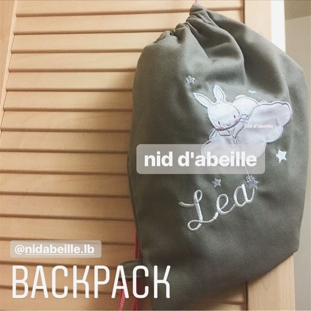 DreamBIG Lea ☁️ Write it on fabric by nid d'abeille reachforthestars ...