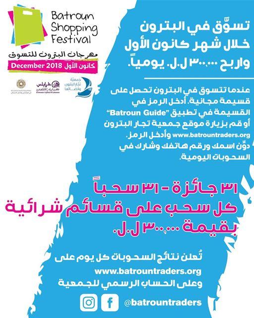 batroun shopping_festival win bebatrouni lebanon northlebanon ... (Batroûn)