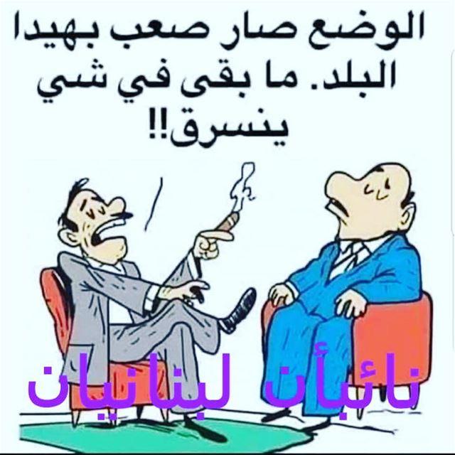 lebanon ...