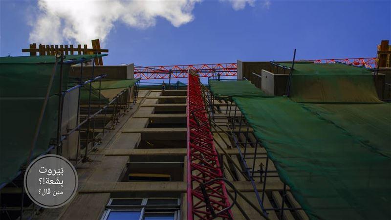 🇱🇧 Construction uglybeirut بيروت_مش_بشعة بيروت beirut lebanon... (Achrafieh, Lebanon)