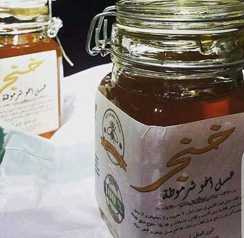 Khanjar – 3assal Akhou Char***