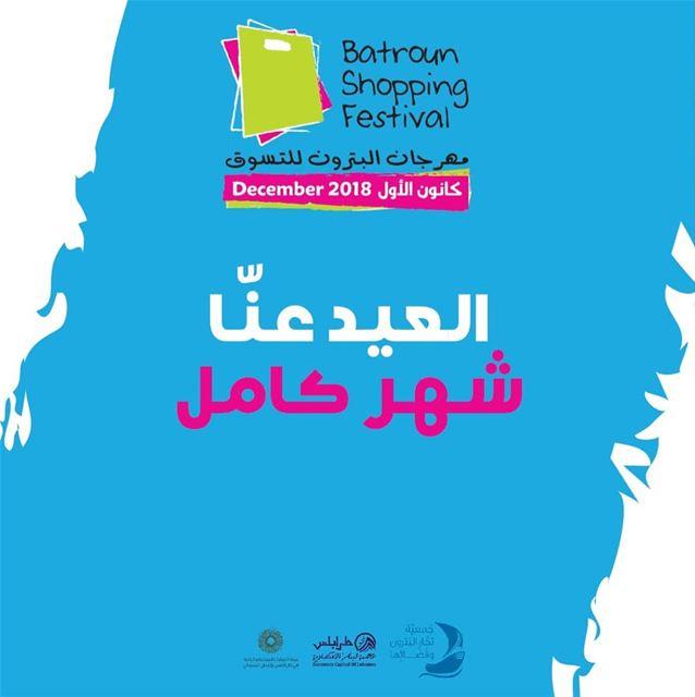 batroun batroun_shopping_festival shopping_festival win bebatrouni ... (Batroûn)