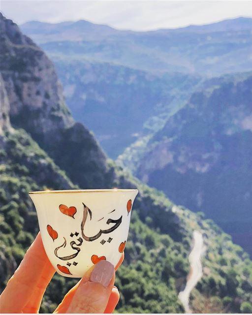 ب اول القهوة طعم و ب اخر رشفة حنين.... ramramcoffee turkishcoffee ... (North Governorate)