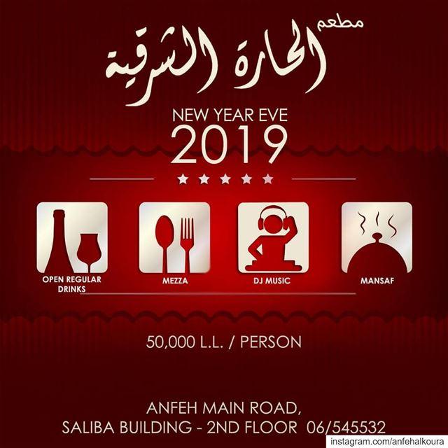 Celebrate your new year eve مطعم الحارة الشرقيةAnfeh Al-Koura 50,000 L.... (Lebanon)