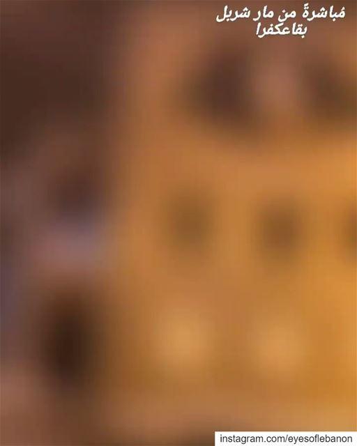 مُباشر وحصريّ من بيت القديس شربل في بقاعكفرا ❤ 📸 Charbel Fakhr@lebanonwe (Bekaa Kafra)