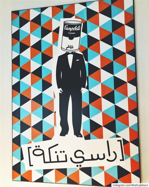 *fact•••••• fact art popart modernart chezhala lebnen ... (Beirut, Lebanon)