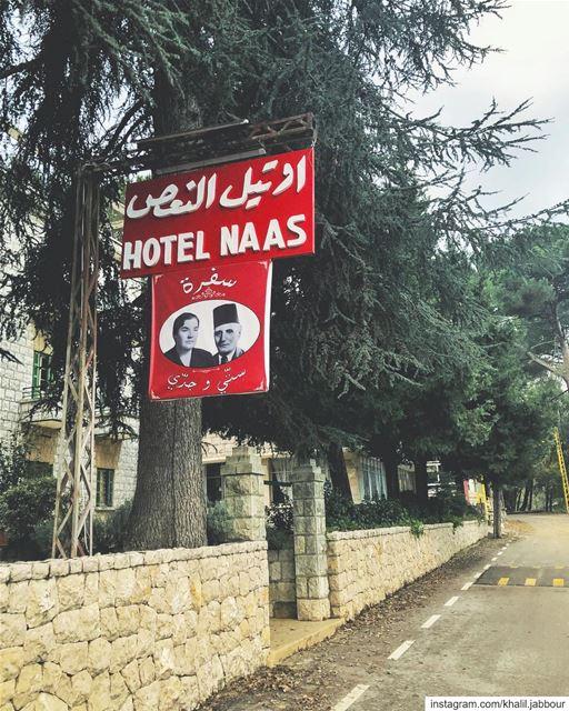 *اوتيل النعص•••••• hotelnaas naas bikfaya teta jeddo ... (Bikfayya, Mont-Liban, Lebanon)