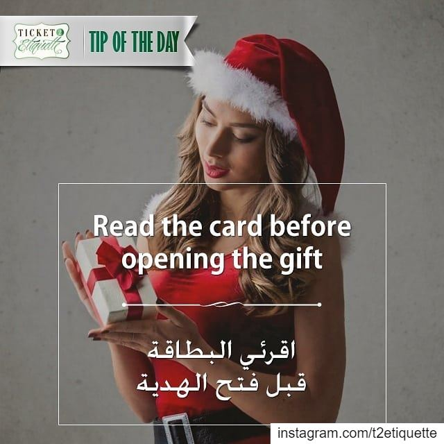 Read the card before opening the gift 🎄🎁 اقرئي البطاقة قبل فتح الهدية (Lebanon)