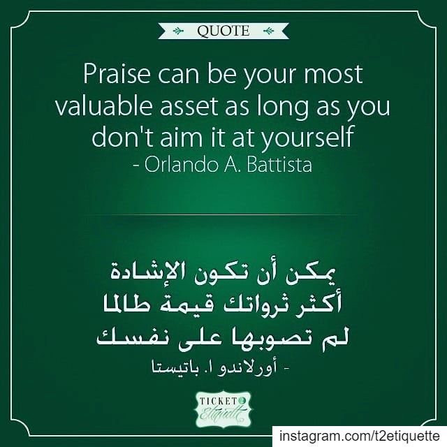 Praise can be your most valuable asset as long as you don't aim it at ... (Beirut, Lebanon)