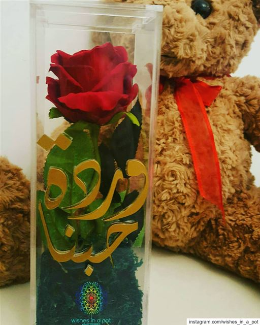 To whom would you gift it? Wish for yours now : +96171159985... (Beirut, Lebanon)