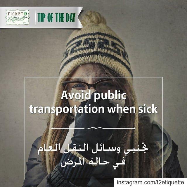 Avoid public transportation when sickتجنبي وسائل النقل العام في حالة ... (Lebanon)