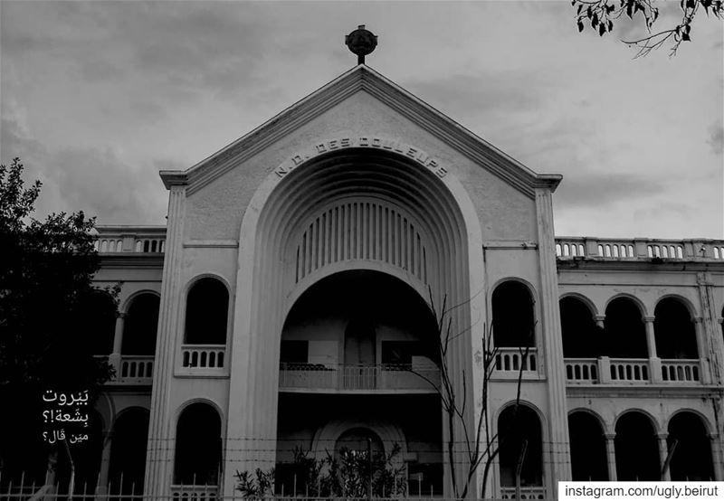 🇱🇧 Lebanese university faculty of art... uglybeirut بيروت_مش_بشعة ... (Furn El Chouback)