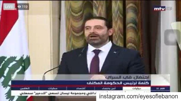 رئيس الحكومة سعد الحريري 😀 lebanon beirut government ... (Beirut, Lebanon)