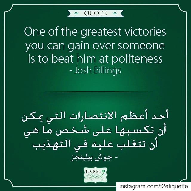 One of the greatest victories you can gain over  someone is to beat him at... (Lebanon)