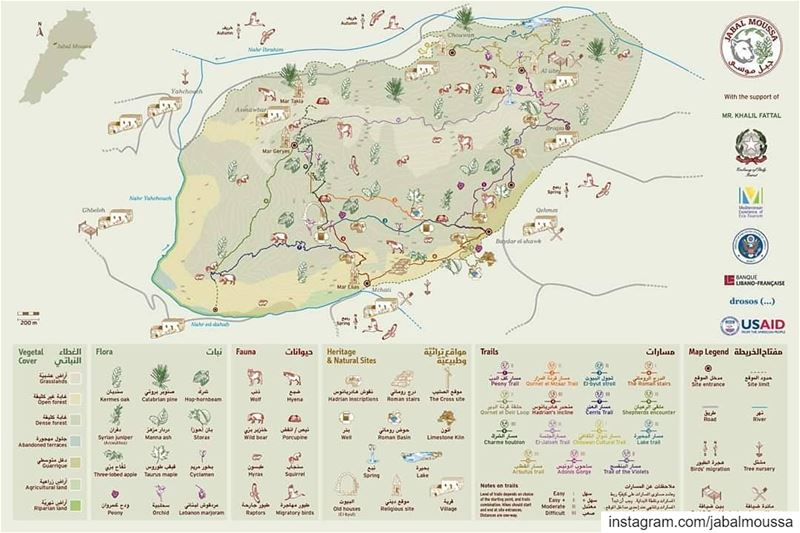 Here are JabalMoussa's 15 hiking trails.For reservation or more... (Jabal Moussa Biosphere Reserve)