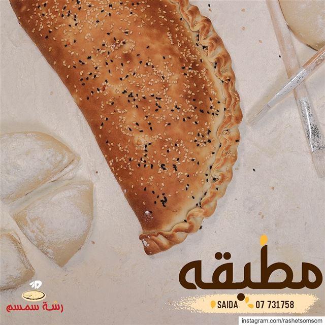 مطبقه Mix Cheese أطيب صيدا - هلالية - 07731758 cheese man2oushe ... (Saïda, Al Janub, Lebanon)