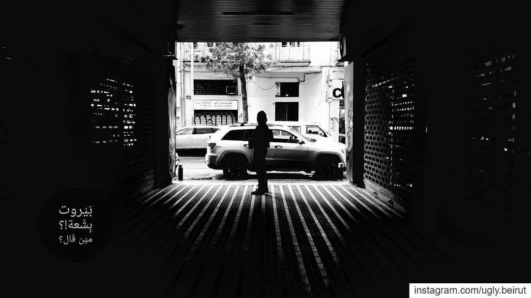 🇱🇧 Find your light. uglybeirut بيروت_مش_بشعة بيروت beirut ... (Mar Mikhael-Armenia The Street)
