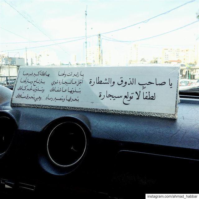 No smoking 🚭 beirut lebanon nosmoking taxi ... (Beirut, Lebanon)