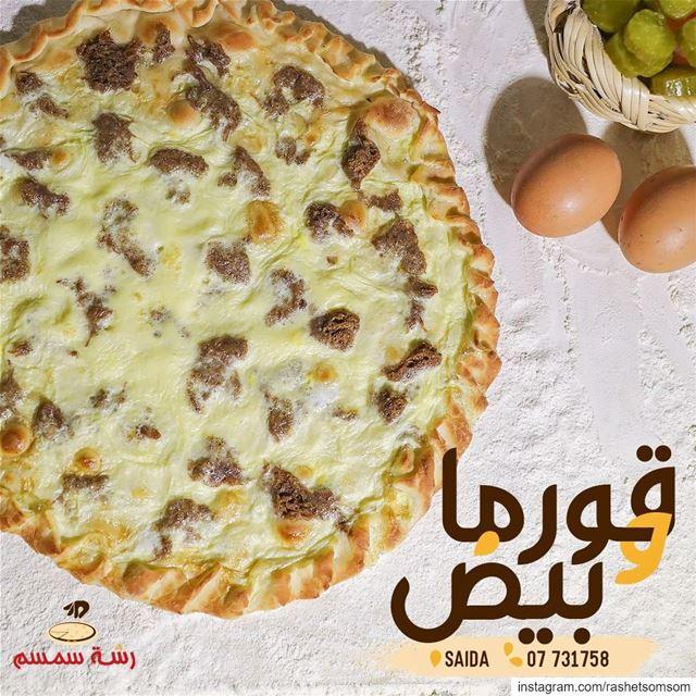 كيف بتحب البيض؟📍زورونا بصيدا - هلالية - 07731758 بيض قورما رشة_سمسمR... (Saïda, Al Janub, Lebanon)