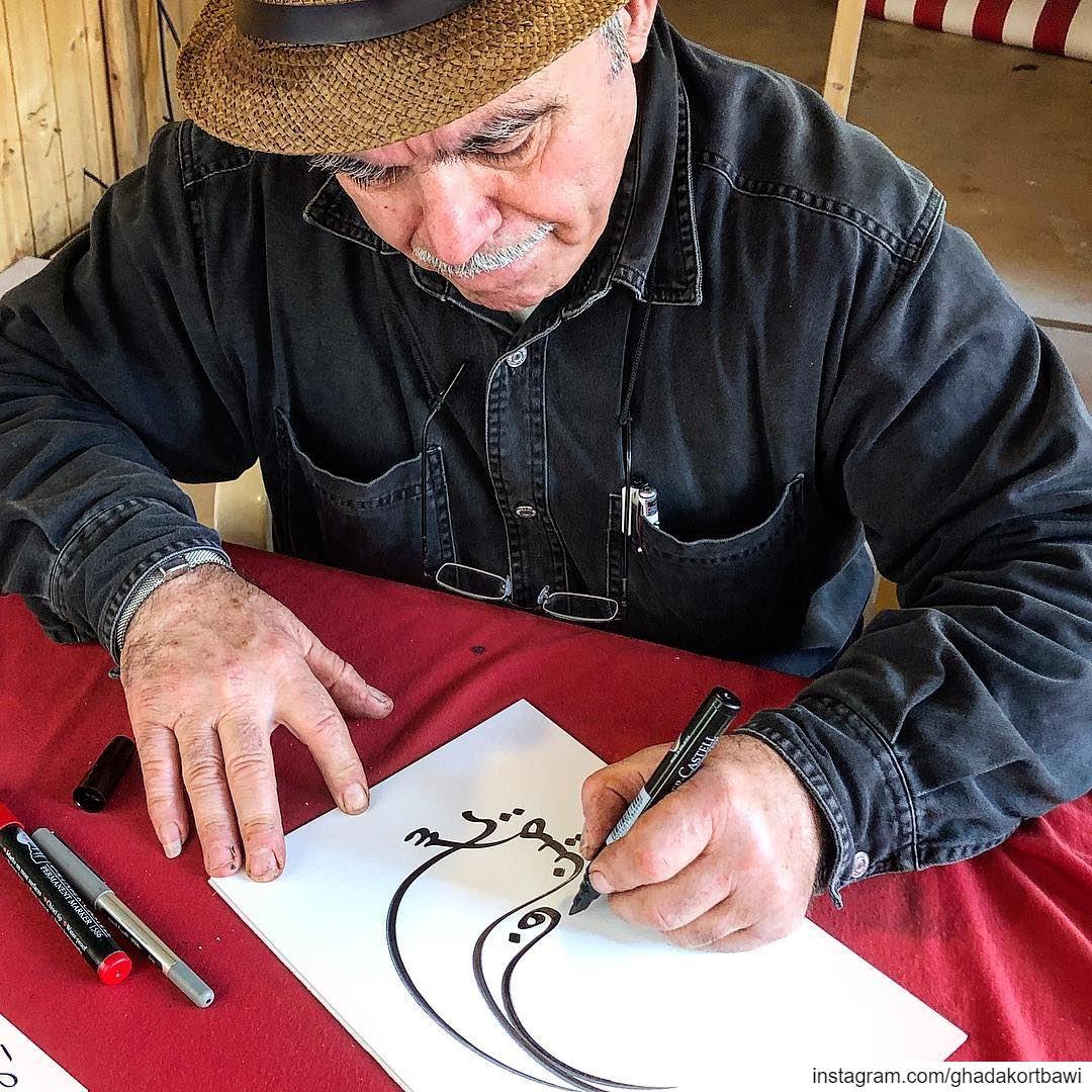 Character😍 ..... arabiccalligraphy handwritten scripture ... (Beirut Souks)