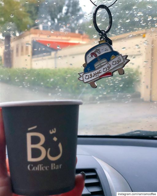 ع بيروت وديني.... ramramcoffee turkishcoffee butfirstcoffee ... (Achrafieh, Lebanon)