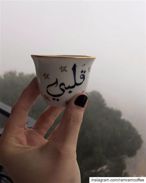 بديت القصة تحت الشتي بأول شتي حبو بعضن قهوتي قلبي... ramramcoffee ...