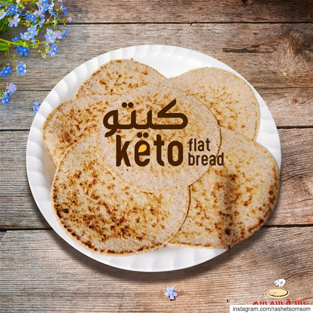 Beirut here we come!We are glad to announce, in collaboration with @ketoki (Rashet Somsom - رشة سمسم)