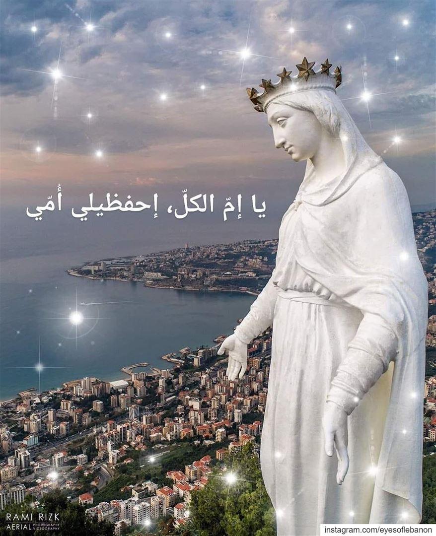 الدِني إمّ ❤ يا عدرا، يا إمّ الكلّ، خلّي عينك ع إمّاتنا! هنّي شمعة مقدّسة ب (Harîssa, Mont-Liban, Lebanon)
