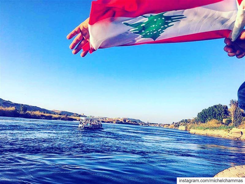 Lebanon @ Egypt Aswan ... (Aswan, Egypt)