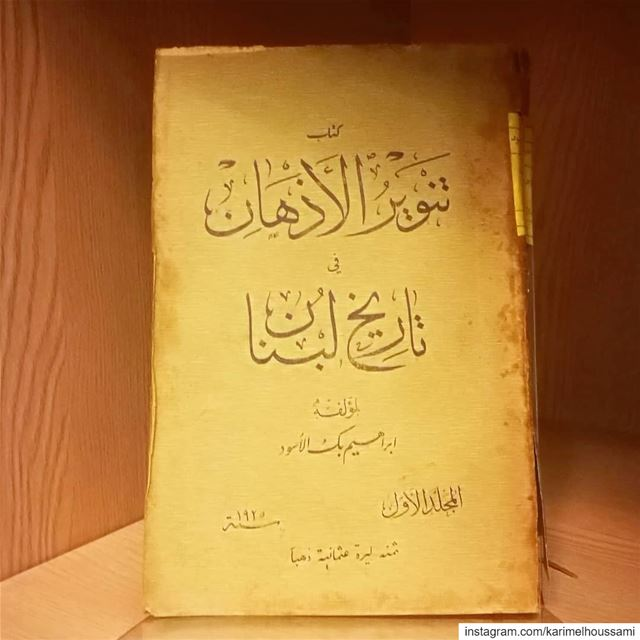 Lebanon History Book in the NationalLibrary Printed in 1925 for one...