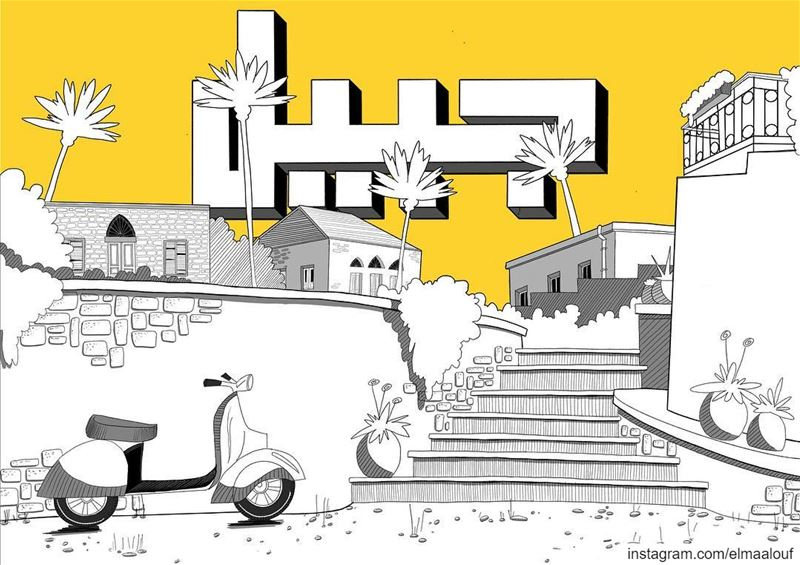 ‎مُدُن 04 | Byblos .These artworks represent the hidden gems of five well... (Byblos, Lebanon)