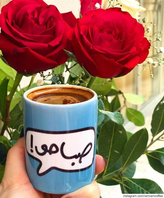 احبك كثر ما احب الصبح و القهوة صباحو 🧚🏻♀️....🌹☕️🌹🌹☕️🌹☕️..... (Ra'S Bayrut, Beyrouth, Lebanon)