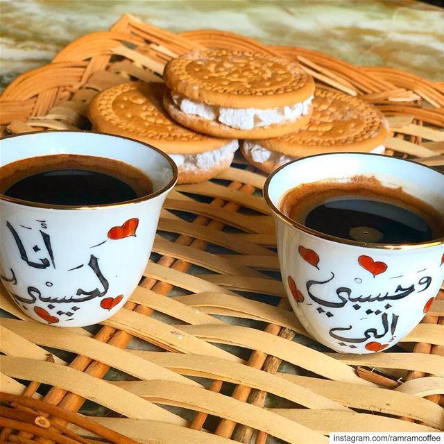 مذاق القهوة لا يكتمل الا مع من تحب.... coffeequotes ramramcoffee ... (Ra'S Bayrut, Beyrouth, Lebanon)