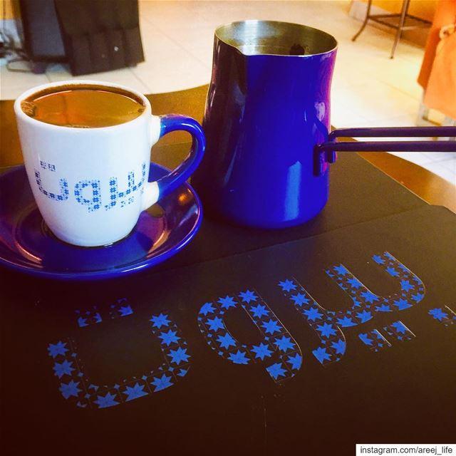 ☕️☕️☕️☕️ بيروت فنجان_قهوة بن نجار coffee time najjar lebanesecoffee � (Dhahran, Ash Sharqiyah)