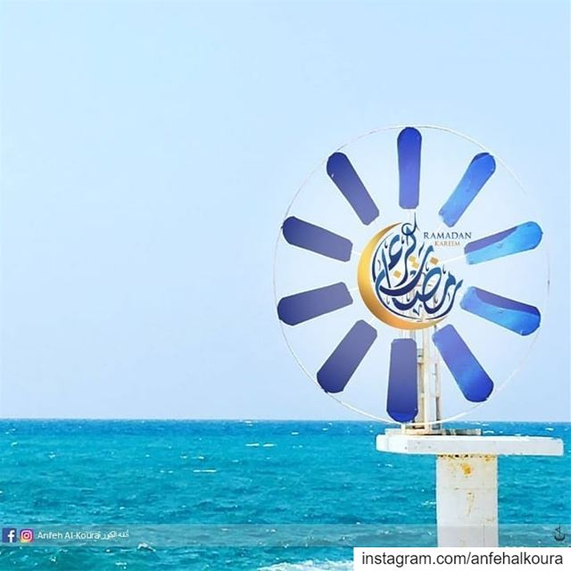 Ramadan Kareem رمضان كريم70-788117 visitanfeh ramadan2019 lebanon ... (Lebanon)