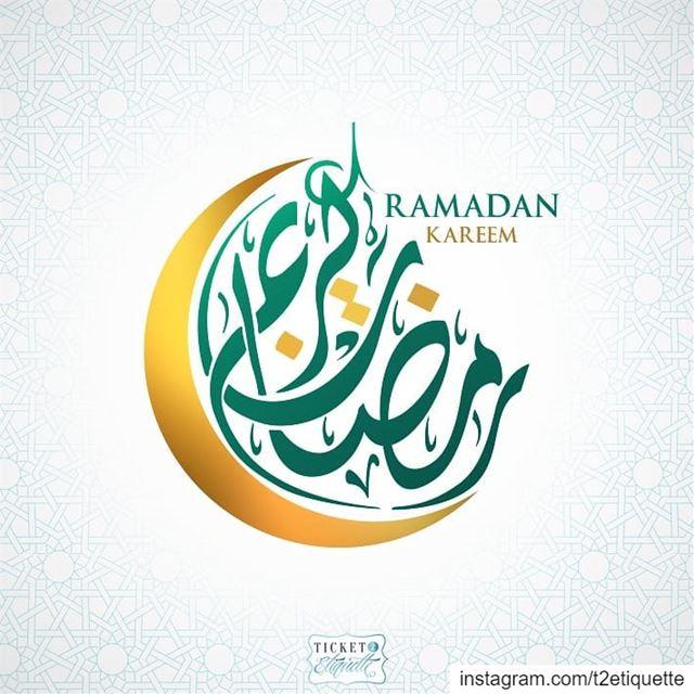 رمضان_كريم 🌙، كل عام و أنتم بألف خير RamadanKareem............. (Lebanon)