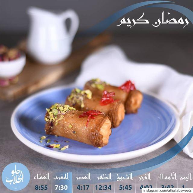 حلو الحلاب يهنئكم بحلول شهر رمضان المبارك اهله الله عليكم بالأمن والايمان و (Abed Ghazi Hallab Sweets)