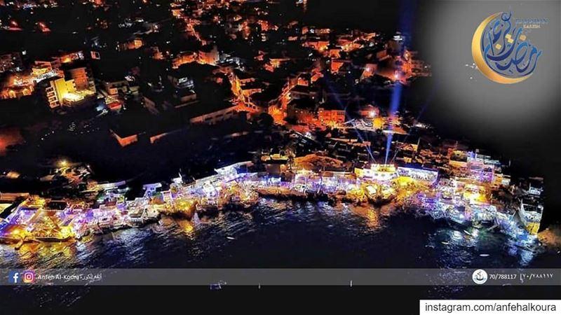 رمضان كريم و شهر مبارك، مطاعم شاطئ تحت الريح تستقبلكم طيلة شهر رمضان المبا (Lebanon)