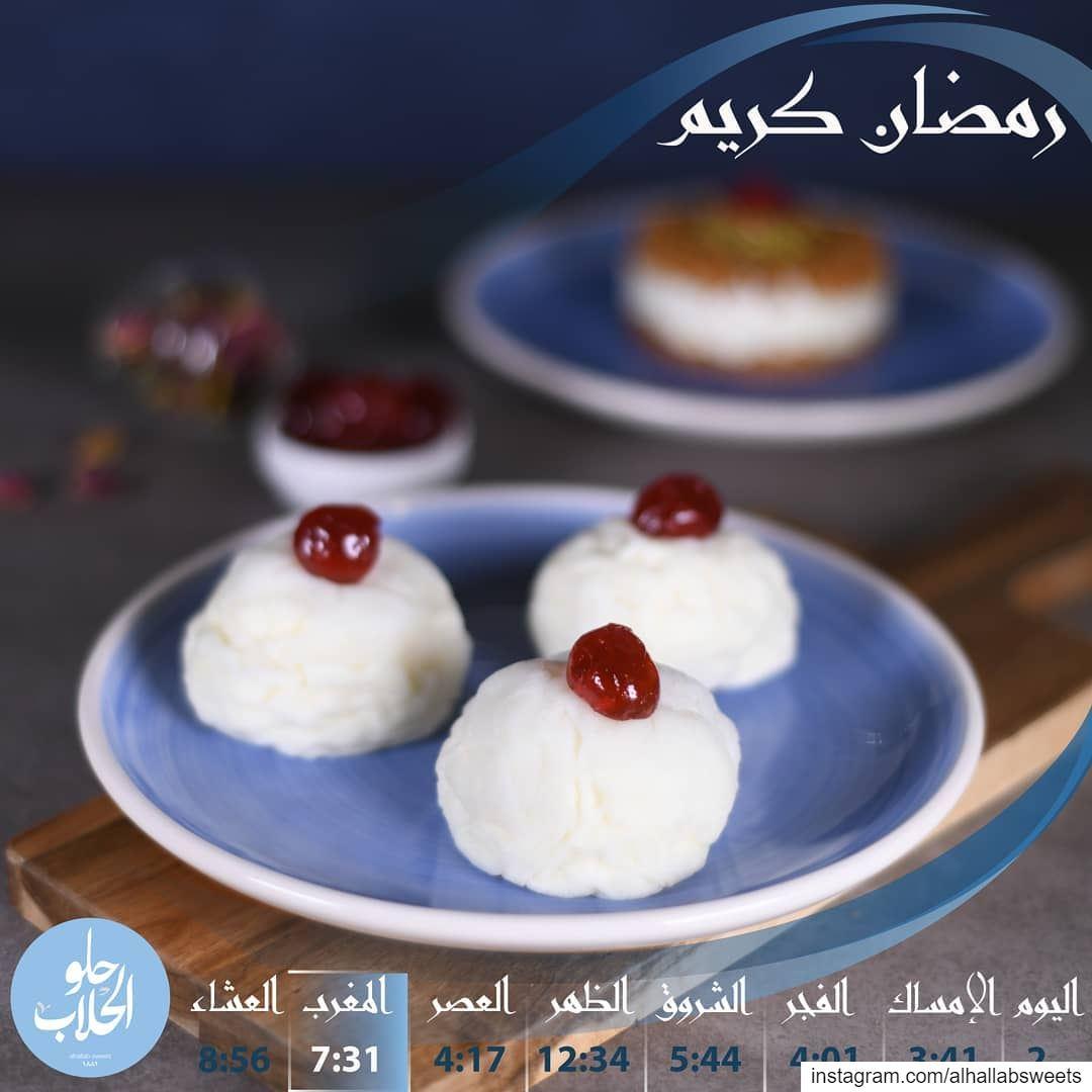"""إنها حلوى """"ثوب الملك"""": مصنوعة بعجينة الكلاج ومحشية بالاشطة الطازجة.. بيحلى... (Abed Ghazi Hallab Sweets)"""