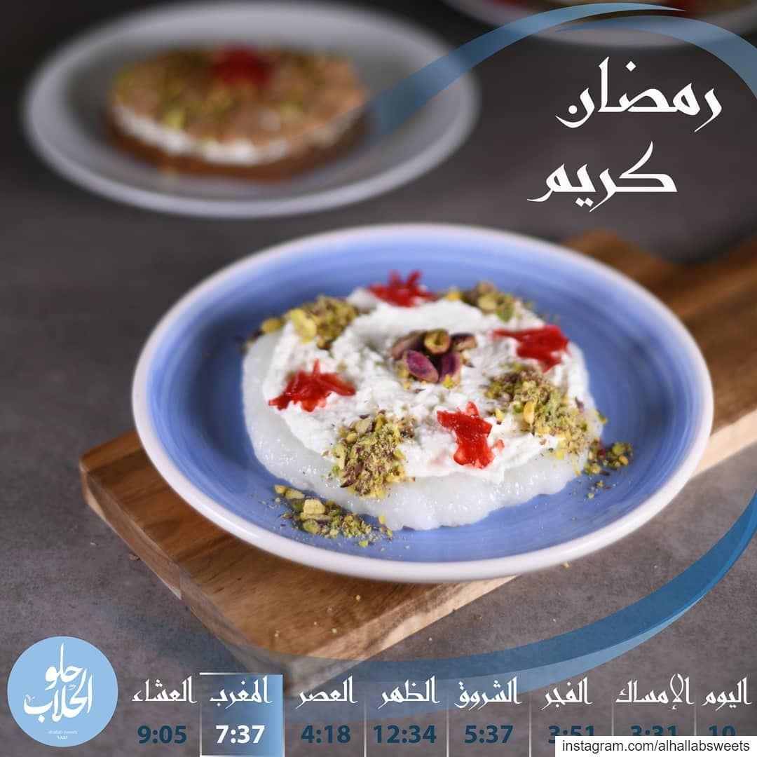 مين عبالو حلاوة الرز مع القشطة الطازجة بعد الافطار ؟ 😋😍 ولا_اطيب_من_هيك... (Abed Ghazi Hallab Sweets)