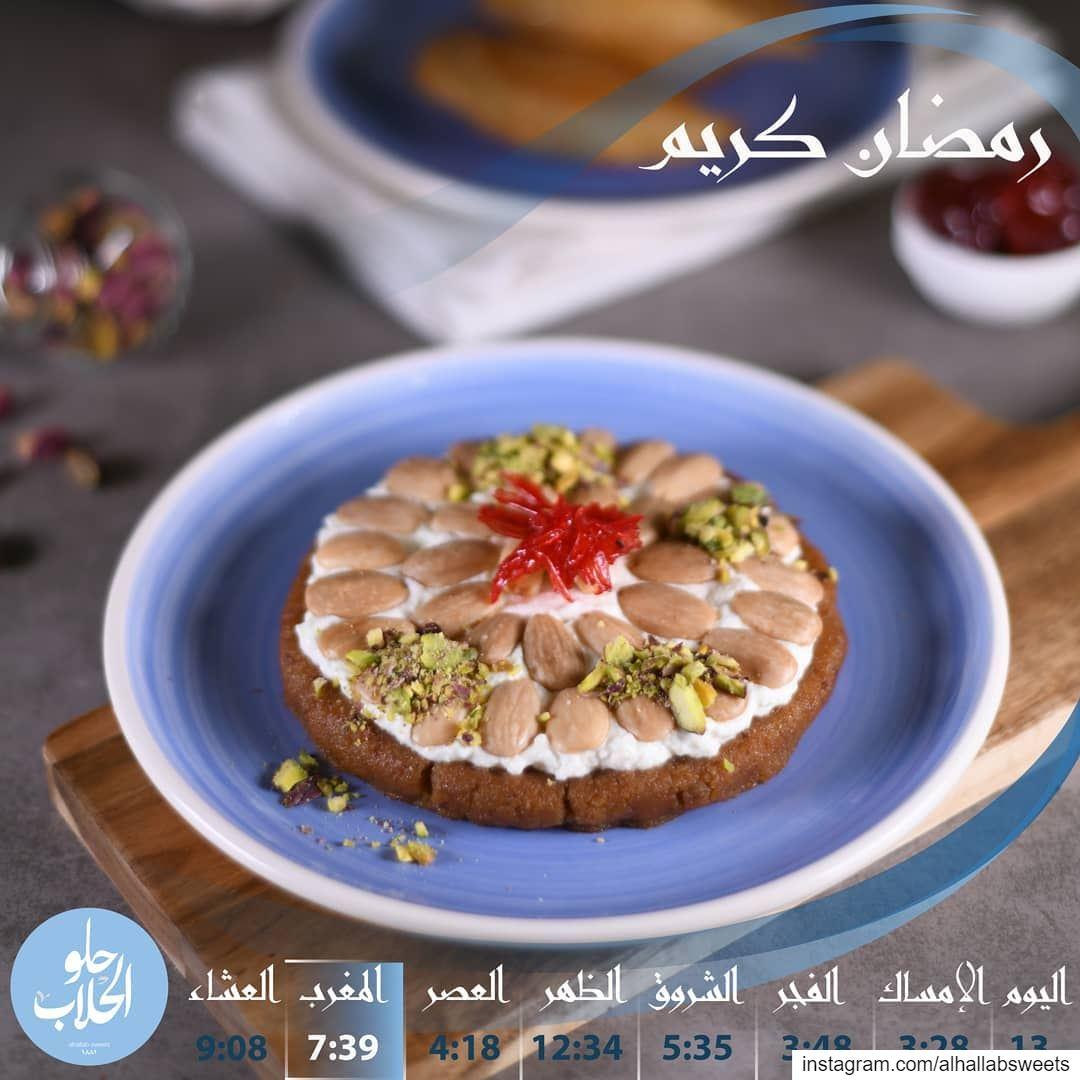 اطيب صحن مفروكة سمرا بعد الافطار.. شي ولا الذ من هيك 👌😍 ولا_اطيب_من_هيك... (Abed Ghazi Hallab Sweets)