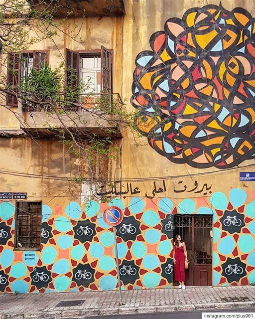 🚴♀️بيروت أحلى عال (Beirut, Lebanon)