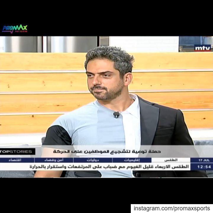camilleattieh radio tv television interview media workOUT wellness... (Beirut, Lebanon)