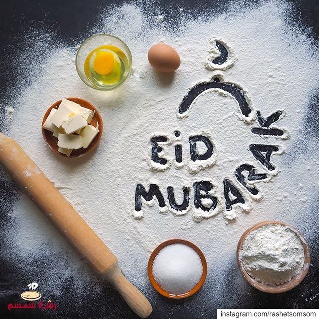 Wishing everyone a blessed Eid. eidmubarak eid bakery rashetsomsom ...